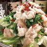 九州情熱劇場 日はまた昇る 唐津支店のおすすめポイント3