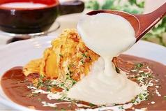 卵's工房のおすすめ料理1