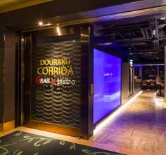 DOURAKU CORRIDA ドウラク コリーダ ランドマーク店のコース写真