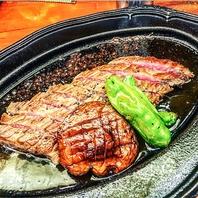前沢牛料理