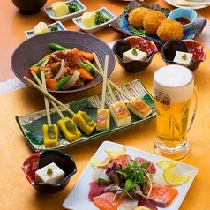 日本料理 たちばな 阪急うめだ本店のコース写真