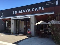 SHIMAYA CAFE しまやカフェの写真