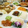 中華旬菜 華鳳のおすすめポイント1