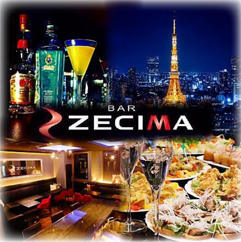 東京タワーを一望!個室・カラオケ・モニターも完備★都内屈指のパーティースペース♪