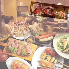 焼き鳥 貸切宴会 バード94 豊橋駅店の写真
