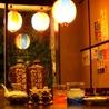 なんちち食堂のおすすめポイント3