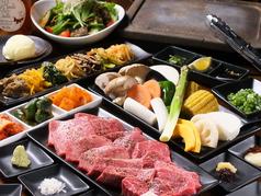 つくも 鶴橋 焼肉の写真