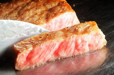 焼肉 すきしゃぶ おんどる 小倉魚町銀天街店のおすすめ料理1