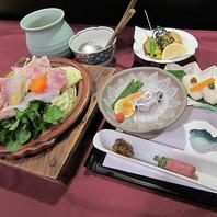 ◆季節のお料理◆