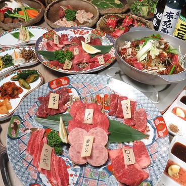 やきにく熟成肉のおおやまのおすすめ料理1
