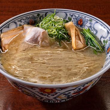 豚のさんぽ 長野店のおすすめ料理1