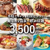 リッコ LICCO 名古屋駅店特集写真1