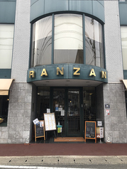 CAFE RANZAN カフェ ランザンの写真