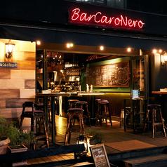 バーカロネーロ BarCaroNeroの写真