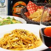 シャルルボイル SHALES BOYLE 亀戸店のおすすめ料理2