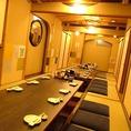 【40名様個室】大人数会食などにお座敷貸切