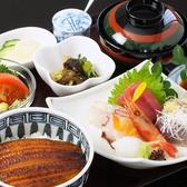 食彩 花菖蒲のおすすめ料理3