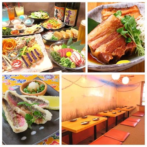 ≪落ち着いた大人の雰囲気≫沖縄直送の食材を使用!50種の本格沖縄創作料理を堪能♪