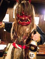 秋田川反 漁屋酒場の写真