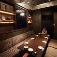 【VIP★完全個室】少人数様~最大16名様までご利用可能な完全個室です。照明を少し落とし落ち着いた空間を演出します。合コンや二次会、接待などに最適です。完全個室は大変人気となっておりますので、ご予約はお早めにお願いします。