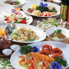 四季旬菜 江南春 神戸のおすすめ料理2