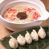 イザカヤエース 魚と肴 総本店のおすすめ料理2