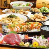 居酒屋 うちわ JR尼崎アミング潮江店のおすすめ料理2