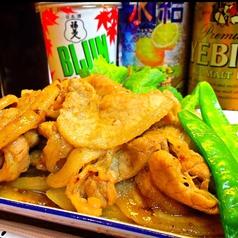まいどおおきに足利山川食堂のおすすめ料理1
