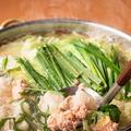 料理メニュー写真博多塩もつ鍋
