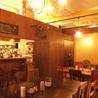 カフェ マツオントコ cafe MATSUONTOKOのおすすめポイント3
