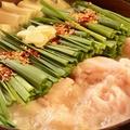 料理メニュー写真和牛もつ鍋:しょうゆ味/極上みそ味