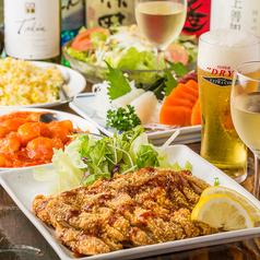 遊食家 厨 くりや 高田馬場の特集写真