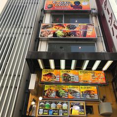 モーゼスさんのケバブ 秋葉原駅前店の写真