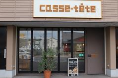 casse-tete カステットの写真