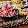 やきうしや 新大阪東口店のおすすめ料理1