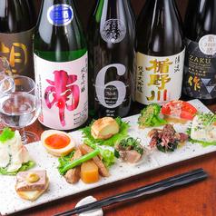 安寿 annsuのおすすめ料理1