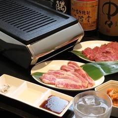 焼肉 牛腸 鉄平食堂の雰囲気1