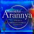 アランニャ ARANNYAのロゴ
