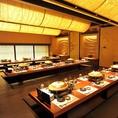 50名様以上で貸切も可能です。赤坂 、溜池山王の個室居酒屋でご宴会、接待 、飲み放題 、和食を。