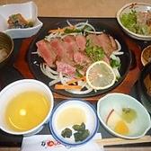旬家 おひざもとのおすすめ料理3
