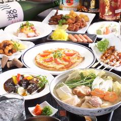 dining ALLURE