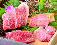 焼肉処 真 東向日店のおすすめ料理1