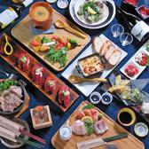 和食バル ジャポンのおすすめ料理3
