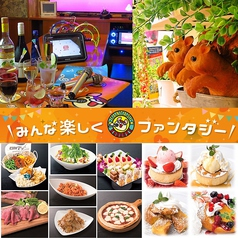 カラオケ ファンタジー 蘇我店の写真