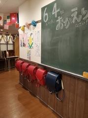 6年4組 名古屋名駅分校の写真