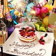 一生記憶に残る誕生日・記念日はDeltaにお任せ下さい。