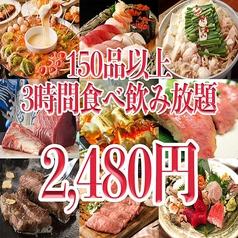 個室 魚 肉バル マグロセンター カンパイ屋 新宿本店の特集写真