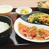 中華ダイニング 餃子屋台のおすすめポイント3