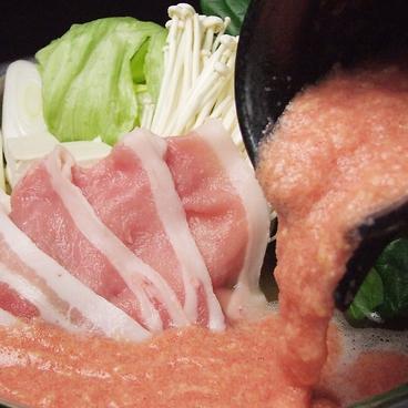 主海 SKY スカイのおすすめ料理1