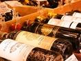 【★パーティープラン 飲み放題付ディナーセット(4名様から)★】パーティーセット(12種類以上)に120分飲み放題がついて、お1人様5,500円!ワインポーター直営店ならではの高品質なワインが飲み放題です。※前日までのご予約制、6名以上の場合、期間中幹事様1名を半額にて。〈特典実施期間:2019年12/2(月)~12/28(土)